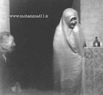 ghost  arvah  ارواح